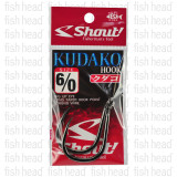 Shout Kudako Single Hook