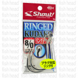 Shout Ringed Kudako Single Hook