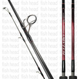 FCL Labo UCB-73 L Offshore Spinning Rod