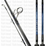 FCL Labo UCB-73 M Offshore Spinning Rod