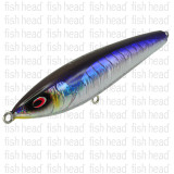 Sea Falcon Fat 200/110 Floating Stickbait