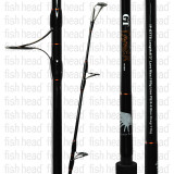 ASWB Indian Pacific GTT8 Tamer Stickbait Rod