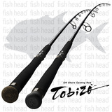 Zenaq Tobizo TC83-150G All-Round Casting Rod