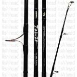 Zenaq Tobizo TC80-200G Heavy All-Round Casting Rod