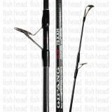 Hots Gipang Ryujin 75XXH Popping Rod