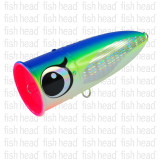 FCL Labo CC50 Pop Short Floating Popper