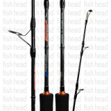 Oceans Legacy Adrenalin Deep Game Spin Jigging Rod