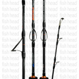 Oceans Legacy Adrenalin Deep Game Over Head Jigging Rod