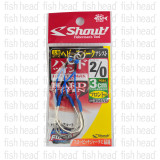 Shout Heavy Spark Hard Twin 3cm Assist Hook