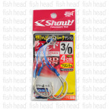 Shout Heavy Spark Hard Twin 355VD 4cm