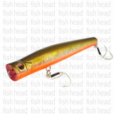 Shout Entice Pop 160 Floating Popper