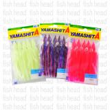 Yamashita Skirt 3 Inch