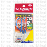 Shout Heavy Spark Hard Single 3cm Assist Hook