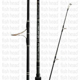 CB One Enfinity 84/8 Tactical plugg'n Stickbait Rod