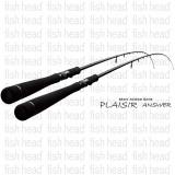 Zenaq Plaisir Answer PA75 RG Guide Spinning Rod
