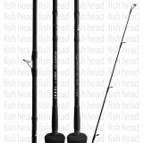 Zenaq Ikari FB63-1  Over HeadJigging Rod
