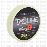 TASLINE Elite White 400m Braided Fishing Line