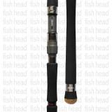 Zenaq Sinpaa S83 Hiramasa Stickbait Rod