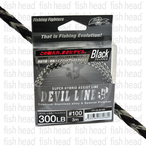 Fishing Fighters Devil Line