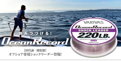 Varivas Ocean Record Leader