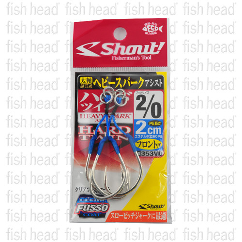 Shout Heavy Spark Hard Twin 353VD 2cm