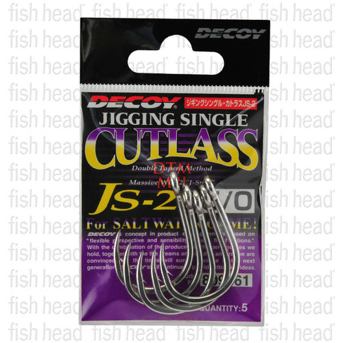 Decoy Cutlass Jigging Single JS-2