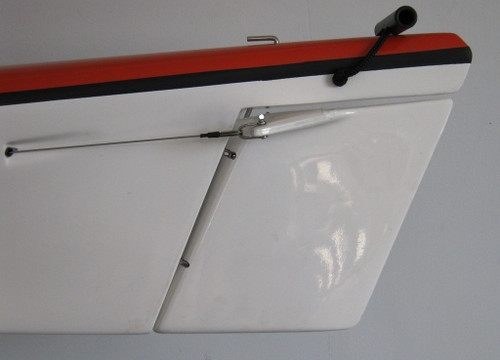 Mirage Flush Rudder