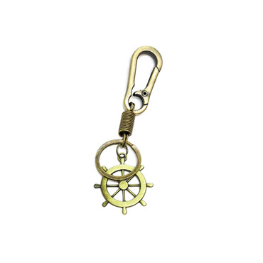 Rugged Helm Keychain