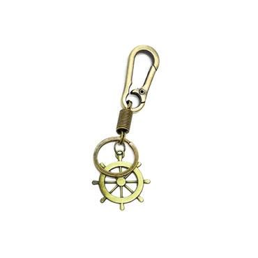 Rugged Helm Keychain