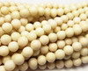 4mm White Petrified Wood Agate Smooth Round Beads
