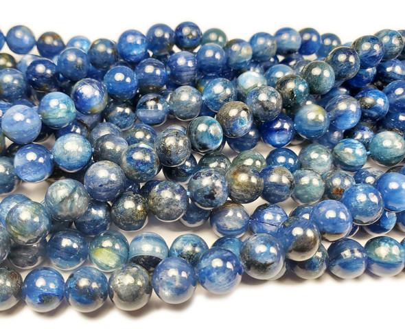 8mm Kyanite Round Beads