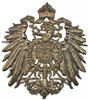 East Asian Expeditionary Corps Badge from Hessen Antique