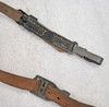 Early Post War Czech Army Y-Straps from Hessen Antique