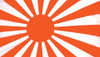 Imperial Japanese Navy Flag from Hessen Antique