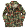 Swiss M70 Camo Field Jacket from Hessen Surplus