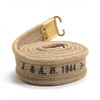 Repro British Enfield Rifle Sling - New From Hessen Antique