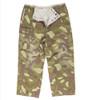 Finnish M62 Camo Field Pants from Hessen Antique