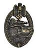 The Tank Battle - Bronze (Panzerkampfabzeichen) from Hessen Antique