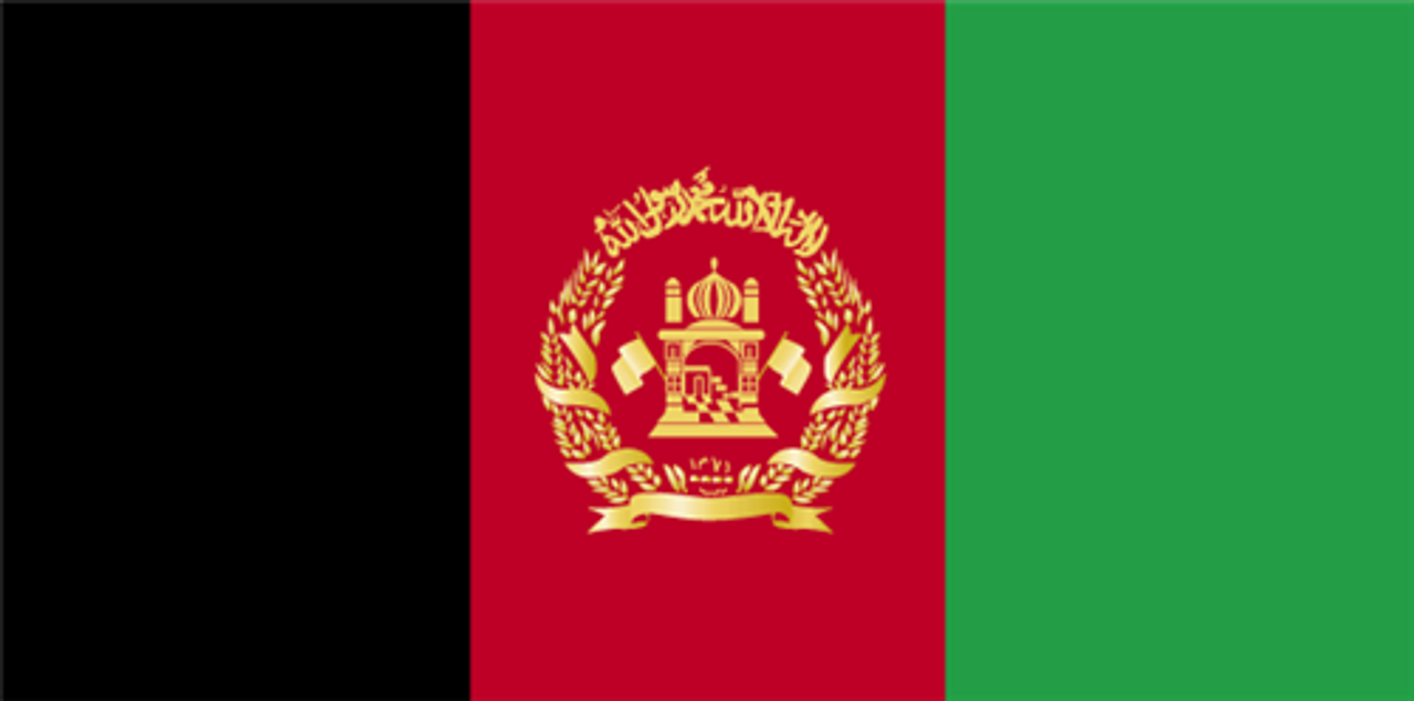Afghanistan National Flag from Hessen Antique