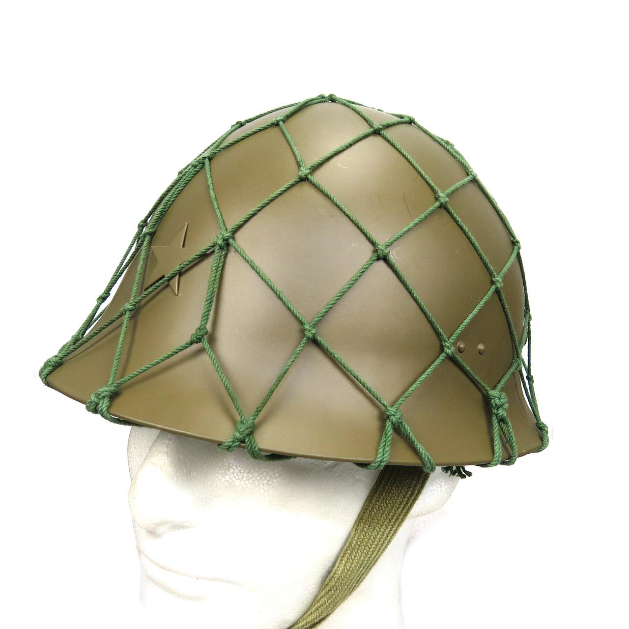 Japan Helmet Net