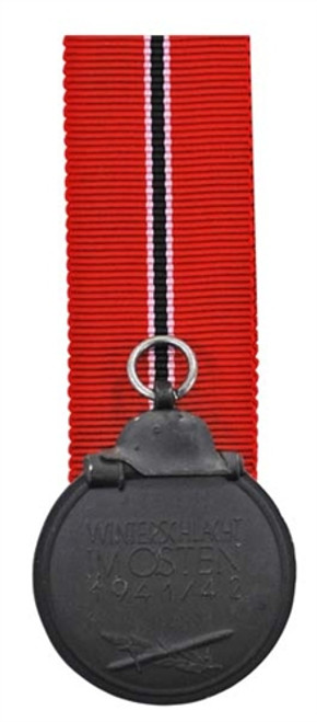 Eastern Front Medal from Hessen Antique