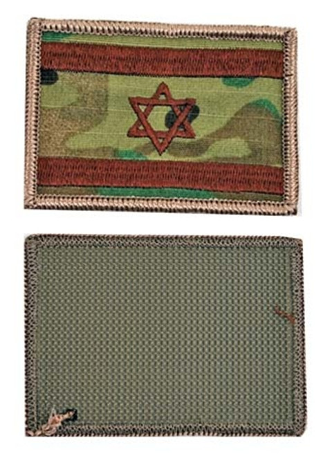 MultiCam Israeli Flag Patch with Hook Fasteners from Hessen Antique