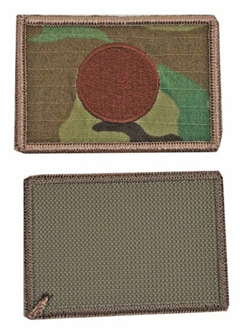 MultiCam Japanese Flag Patch with Hook Fasteners from Hessen Antique