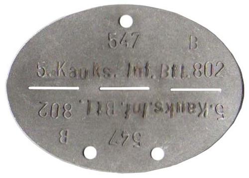 German I.D. Disk stamping