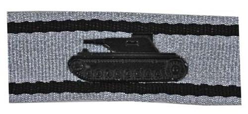 Tank Destruction Badge -Silver from Hessen Antique