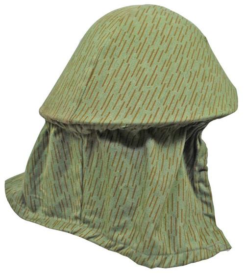 Original East German NVA Rain Camo Pattern Helmet Cover with Veil