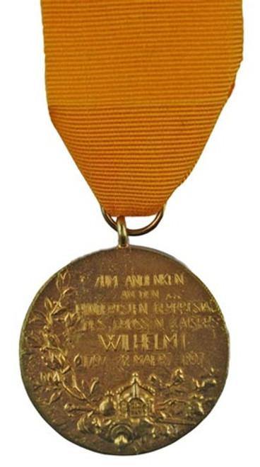 Imperial German Kaiser Wilhelm Commemorative Medal from Hessen Antique