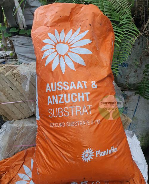 Seedling subtrate