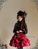 Model Show (Black Ver.) hat P00533N, skirt SP00138, vest CT00153N