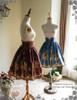 Coordinates Show (skirt: SP00159)
